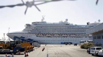 Da colombiano positivo a coronavirus en el crucero Diamond Princess