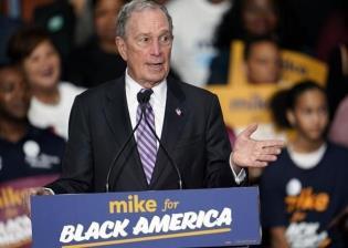 Participará Michael Bloomberg ex alcalde de Nueva York en los debates demócratas que se realizarán en Las Vegas