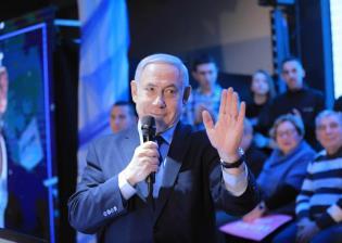 Juicio político por corrupción contra Benjamín Netanyahu iniciará el 17 de marzo