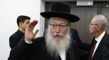 Ministro de Salud de Israel da positivo por coronavirus