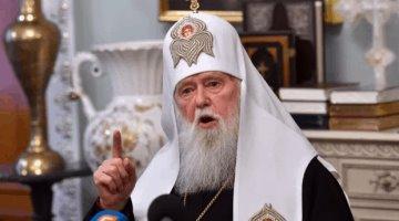 Da positivo a COVID líder religioso de Ucrania que culpó a matrimonios igualitarios de la pandemia