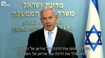 Israel regresa al confinamiento nacional por rebrote de Covid-19