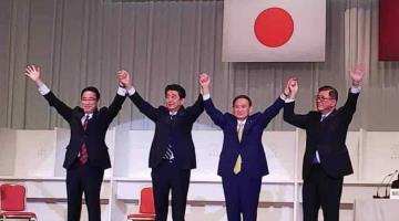 Eligen a Yoshihide Suga como nuevo primer ministro de Japón